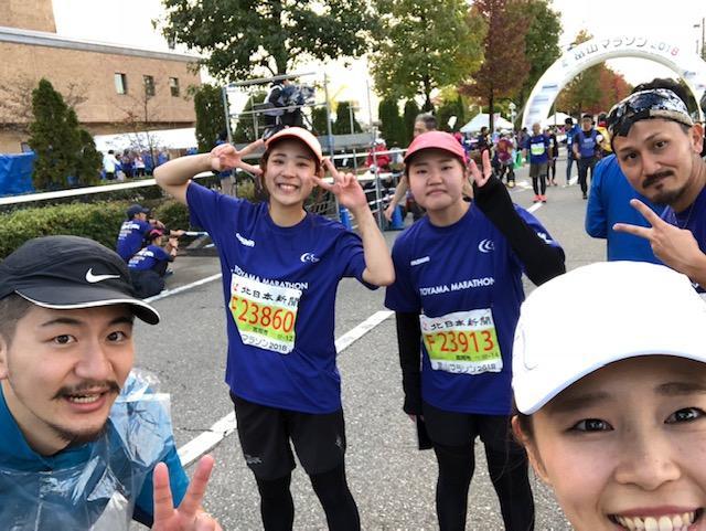 マラソン.jpeg